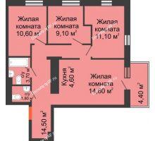 4 комнатная квартира 71,3 м² в ЖК Новый кленовый, дом № 2(2 этап) - планировка