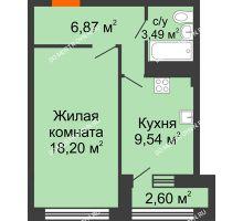1 комнатная квартира 39,4 м² - ЖК Каскад на Куйбышева