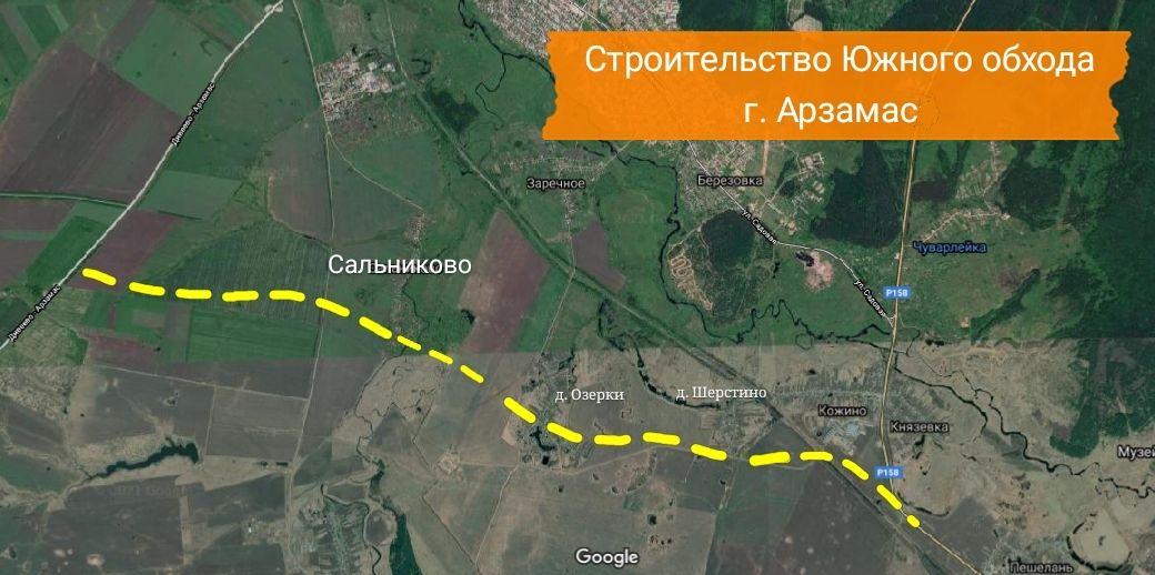 Какие дороги построят и отремонтируют в Нижегородской области в 2021 году - фото 2