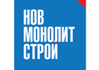 НовМонолитСтрой