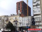ЖК Бристоль - ход строительства, фото 88, Февраль 2019