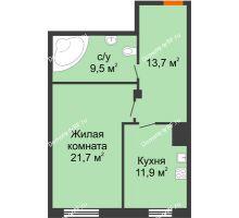 1 комнатная квартира 56,8 м², Клубный дом Green Вита (Грин Вита) - планировка