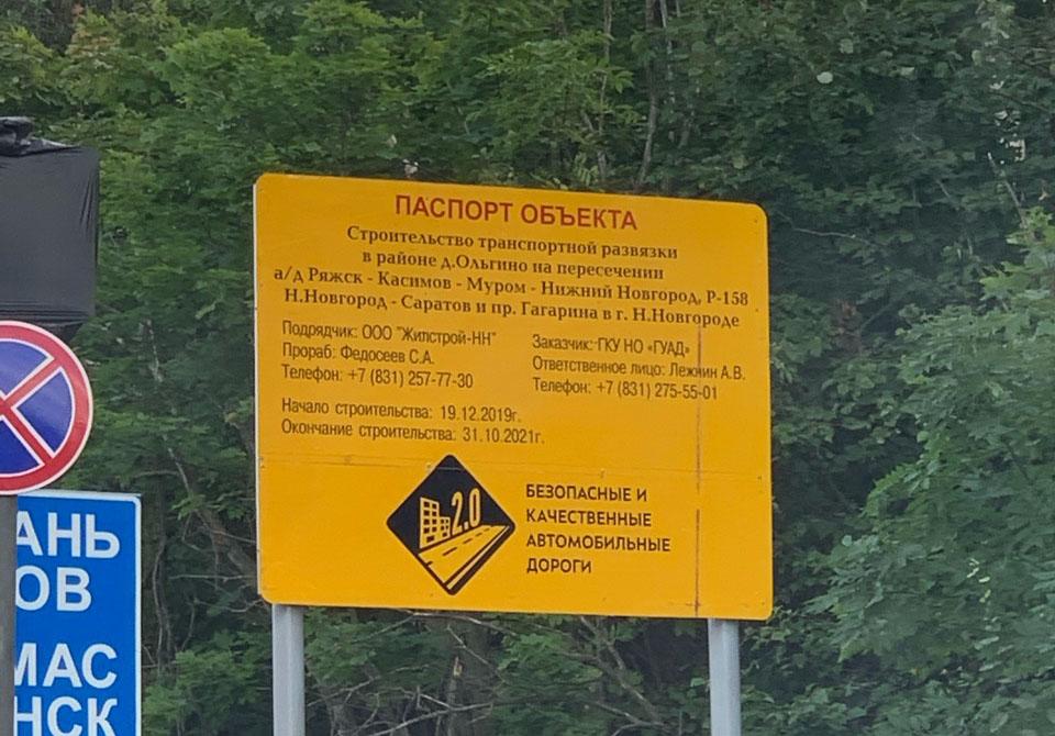 Схему движения транспорта в очередной раз изменят в Ольгино