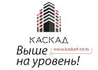 ООО «Каскад Риэлти»