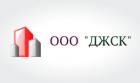 ООО «Донская Жилищная Строительная Компания» (ООО «ДЖСК»)