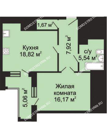 1 комнатная квартира 52,65 м² - ЖК Гелиос