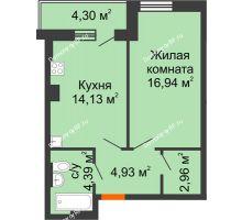 1 комнатная квартира 44,65 м² - ЖК Семейный