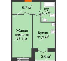 1 комнатная квартира 40,5 м² в ЖК Современник, дом Позиция 7 - планировка