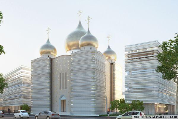 Российский православный духовно-культурный центр в Париже