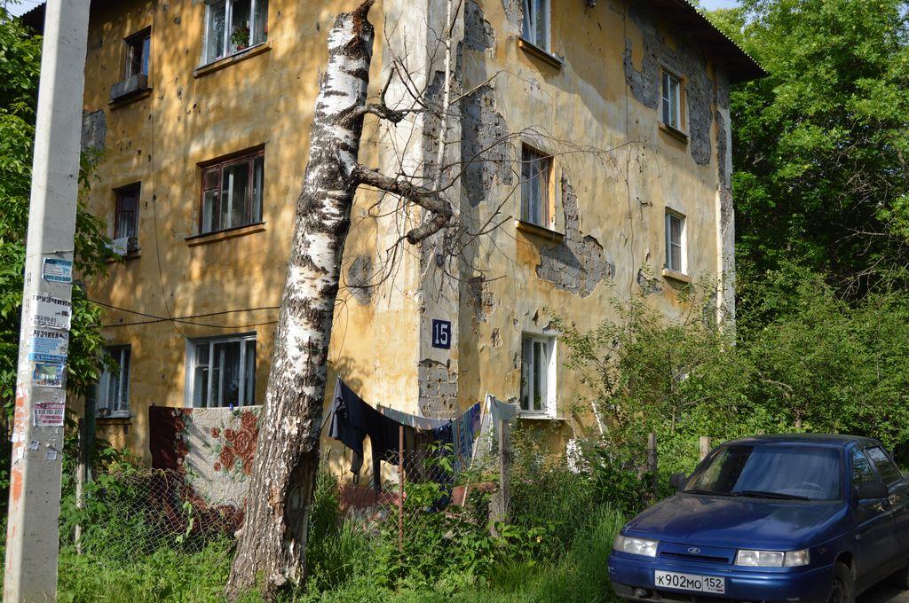 Льготная ипотека для жильцов аварийного фонда: Минстрой выступил с социальной инициативой