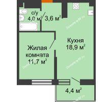 1 комнатная квартира 39,5 м² в ЖК Отражение, дом Литер 2.2 - планировка