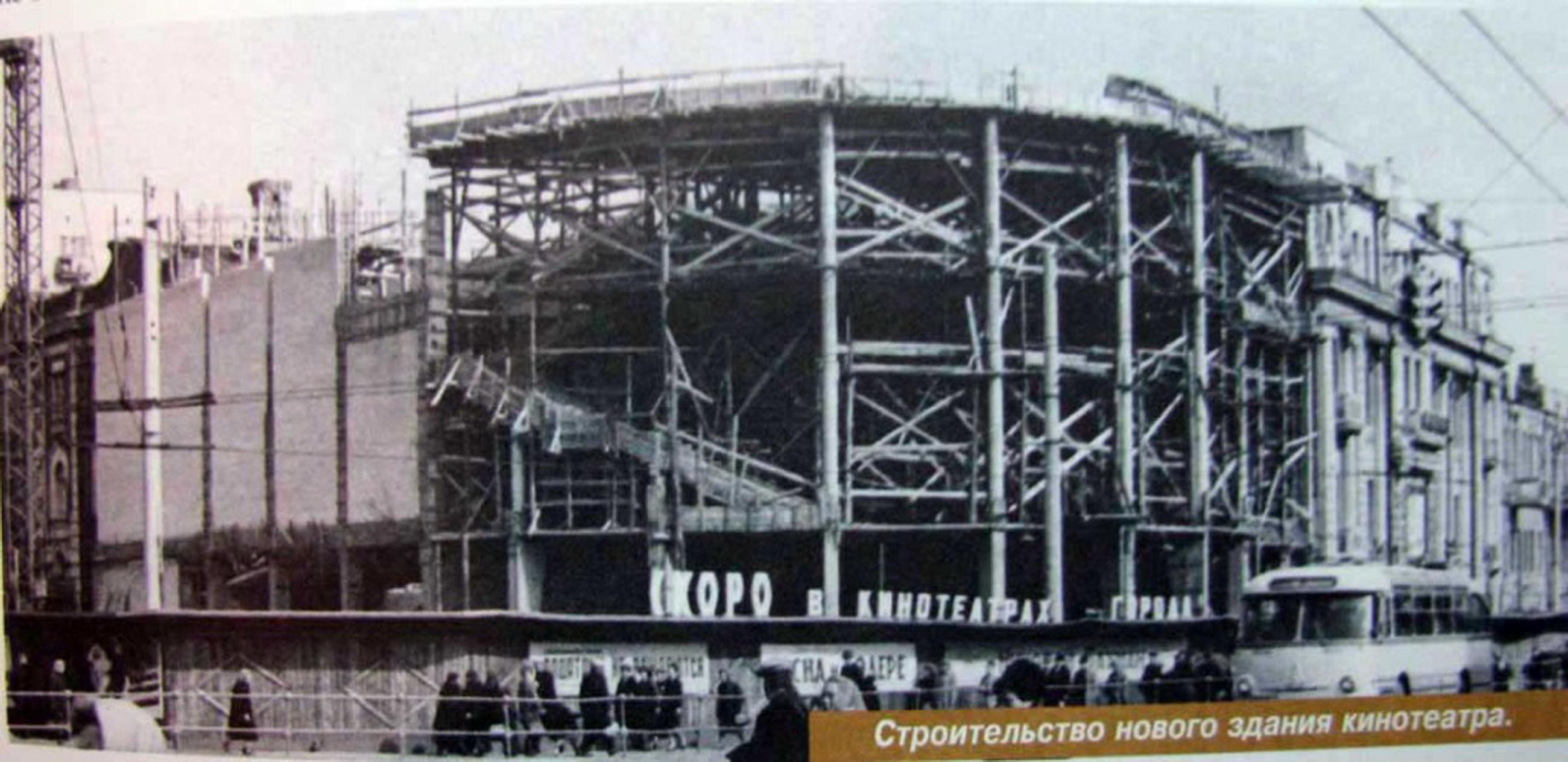 Старый и новый Воронеж - фото 15