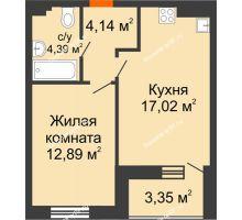 1 комнатная квартира 40,12 м² в ЖК Ютта, дом ГП-1 - планировка