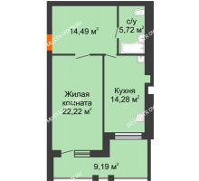 1 комнатная квартира 61,3 м² в ЖК Свобода, дом 2 очередь - планировка