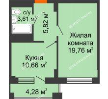 1 комнатная квартира 41,99 м², ЖД Весна - планировка