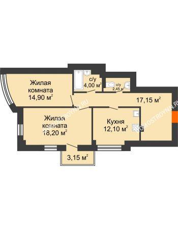 2 комнатная квартира 69,75 м² - ЖК Сергиевская Слобода