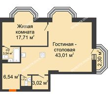2 комнатная квартира 75,95 м², ЖК Дом на Гребешке - планировка