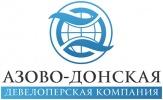 Азово-Донская девелоперская компания