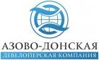 ООО «Азово-Донская девелоперская компания»