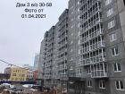 Ход строительства дома № 3 в ЖК Корабли - фото 27, Апрель 2021