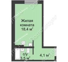 Студия 26 м² в ЖК Мега, дом № 2 - планировка
